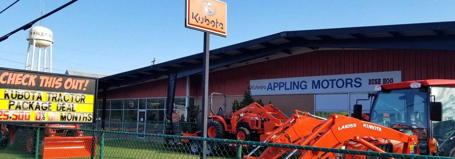 Appling Motors Store